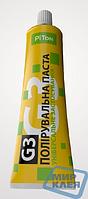 Полировочная паста Питон G3 100г. (PiTon)
