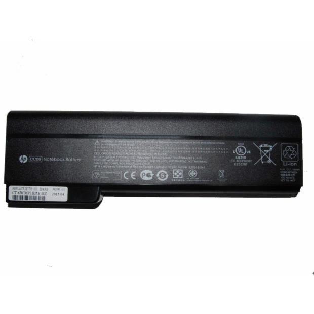 Батарея для ноутбука HP ProBook 6570b 9 Cell Li-Ion 11.1V 6.6Ah 73wh MicroBattery, HSTNN-UB21