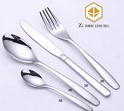 Zurrichberg ZBP 3004 набор столовых приборов на 6 персона набор фраже хороший подарок