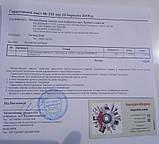 Распределитель (Трамблер) зажигания Nissan Sunny N14 P10 D4P88 2.0 моноинжектор, фото 8