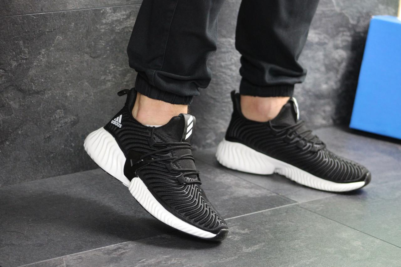 Мужские кроссовки Adidas (черно-белые)