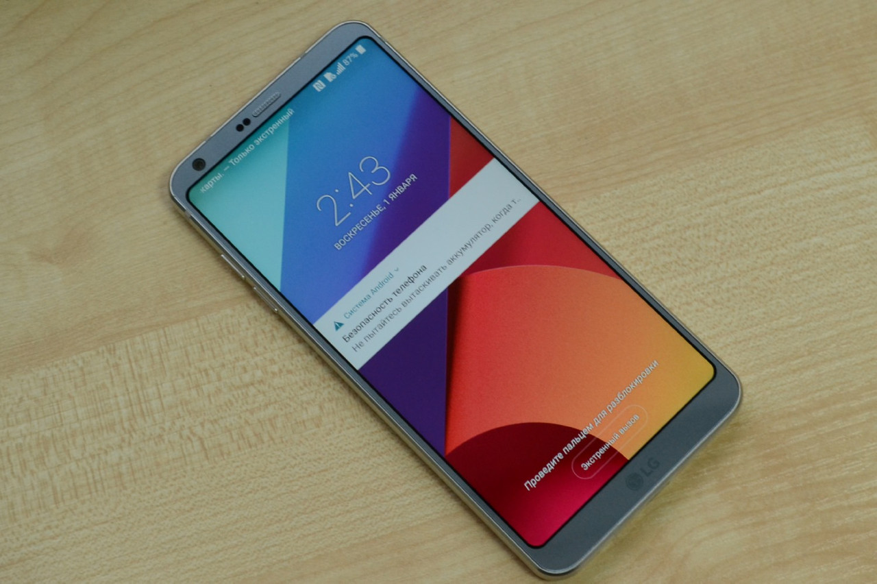 Смартфон LG G6 LS993 Ice Platinum - 4Gb RAM, 32Gb Оригинал!