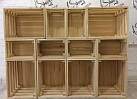 Система хранения BOXES на базе модульных ящиков / Система зберігання BOXES на базі модульних ящиків