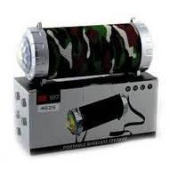 Колонка портативная SPS JBL S07, Bluetooth колонка, компактная мини колонка, акустика реплика