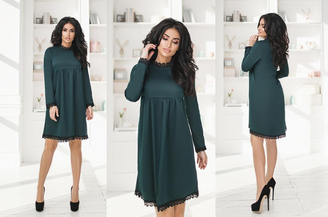 """Нарядное асимметричное платье """"MEMORY"""" с кружевом и завышенной талией (3 цвета)"""