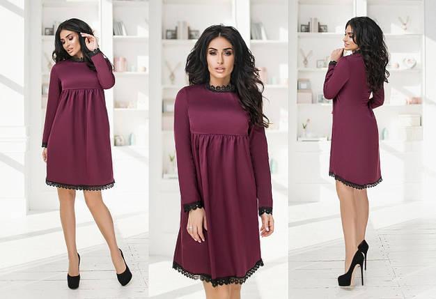 """Нарядное асимметричное платье """"MEMORY"""" с кружевом и завышенной талией (3 цвета), фото 2"""