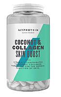 MyProtein Coconut Collagen Skin Boost 60 caps