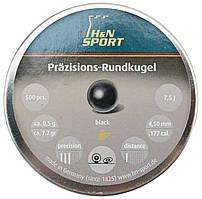Пули пневматические H&N Rund Schwarz 500 шт/уп, 0.5 г 4,5 мм