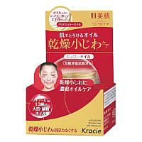 Увлажняющая сыворотка -гель Kracie wrinkle на основе натуральных масел для нежнойкожи 15мл. Япония