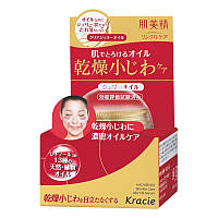 Зволожуюча сироватка -гель Kracie wrinkle на основі натуральних масел для ніжної шкіри 15мл. Японія, фото 1