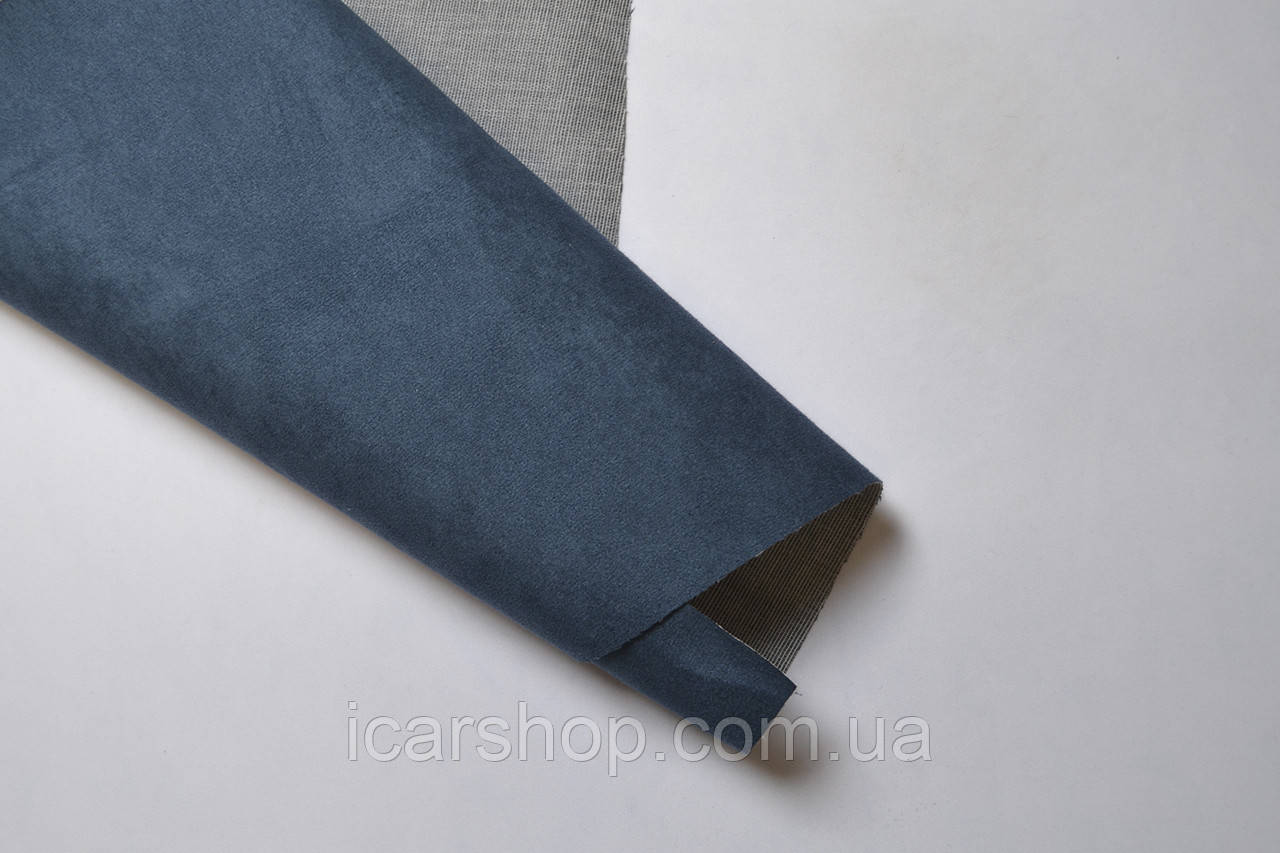 Ткань 811 / Синяя (1,45м)