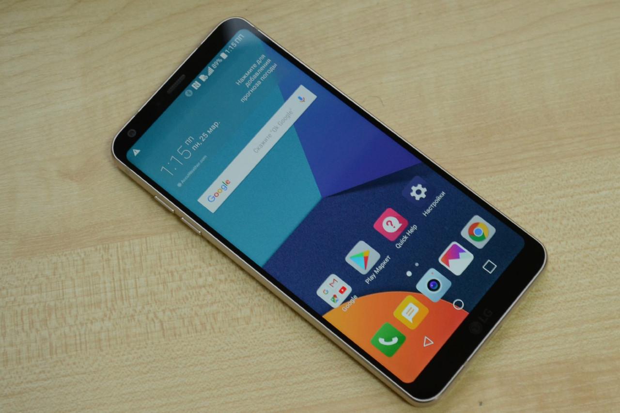 Смартфон LG G6 H873 Mystic White - 4Gb RAM, 32Gb Оригинал! : продажа, цена  в Ровно  мобильные