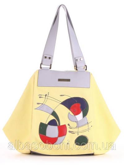 b407d92ce4ed Молодежная cумка с вышивкой цвет желтый - alba soboni bags в Николаеве