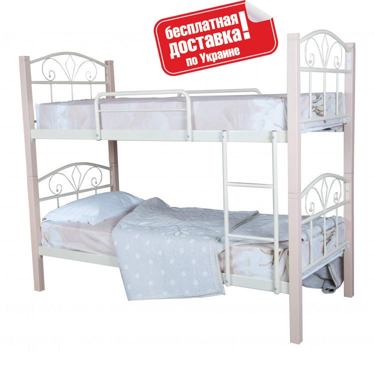 Кровать металлическая двухярусная Лара Люкс Вуд Melbi