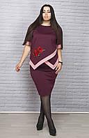 Красивый юбочный костюм большого размера, фото 1