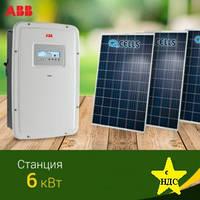 Комплект для ФЭС на 6 кВт Зелёный тариф (на базе инверторов ABB и фотомодулей Q Cells от Hanwhа), фото 1