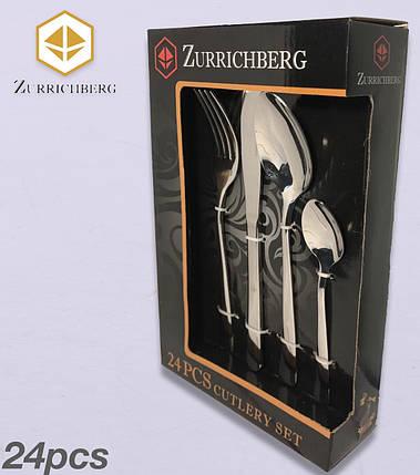 Серебристый набор фраже Zurrichberg ZBP 3007 набор столовых приборов из 24 предметов, фото 2