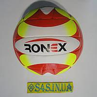 Мяч волейбол Ronex Orignal Grippy