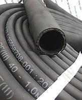 Рукав резиновый напорный 40мм./10м., вода техническая 0,63 МПа В (III) ГОСТ18698-79