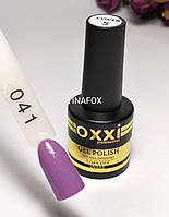 Гель-лак Oxxi Professional  8 мл, №041