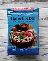Овсянка мелкая Nordwaldtaler Zarte Haferflocken, 500гр (Германия)