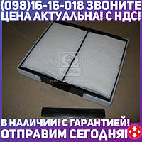 ⭐⭐⭐⭐⭐ Фильтр салона WP9200/K1149 (пр-во WIX-Filtron)