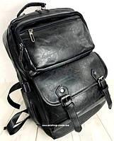 Рюкзак кожаный.  Сумка для ноутбука. Мужской портфель. Сумка для документов. С10