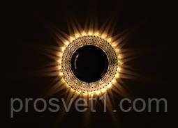 Точечный светильник потолочный 7861R White Led