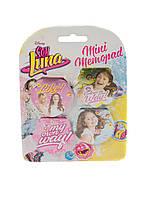 """Набор стикеров """"Soy Luna"""" (4шт) Disney 5,5х5,5см Розовый, Голубой, Желтый"""