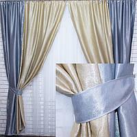 Комбинированные шторы из ткани блекаут.  Код 014дк(143- 157)