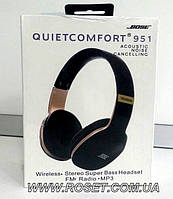 Беспроводные наушники BOSE Quietcomfort 951