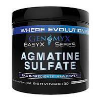 Gen Myx Agmatine sulfate 15.8g 30serv