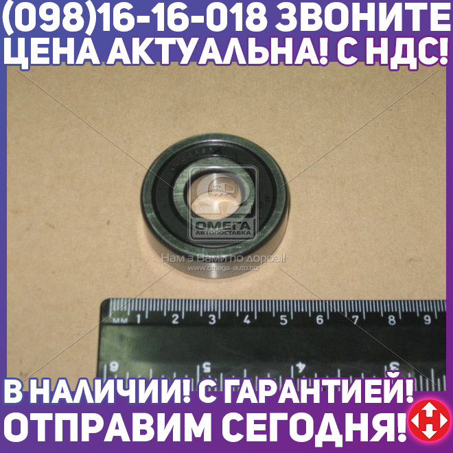 ⭐⭐⭐⭐⭐ Подшипник генератора 15X42X13 (производство  FAG)  6302.2RSR