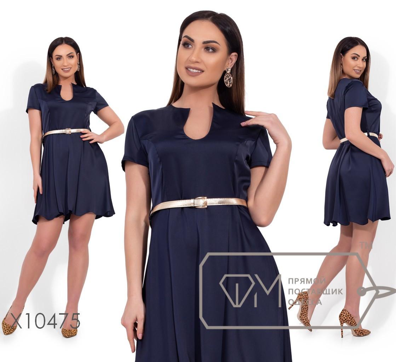 Платье женское большого размера 48,50,52,54