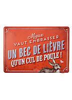 """Табличка """"Un bec de lièvre"""" Idecale 20,5х15см Красный"""