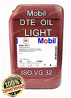 Масло Mobil DTE Oil Light (ISO VG 32) канистра 20 л