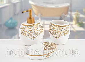 Комплект аксессуаров в ванную Irya Flossy beyaz белый (3 предмета)