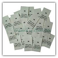 Розмірники, бірки для одягу, етикетки з догляду (нейлон)