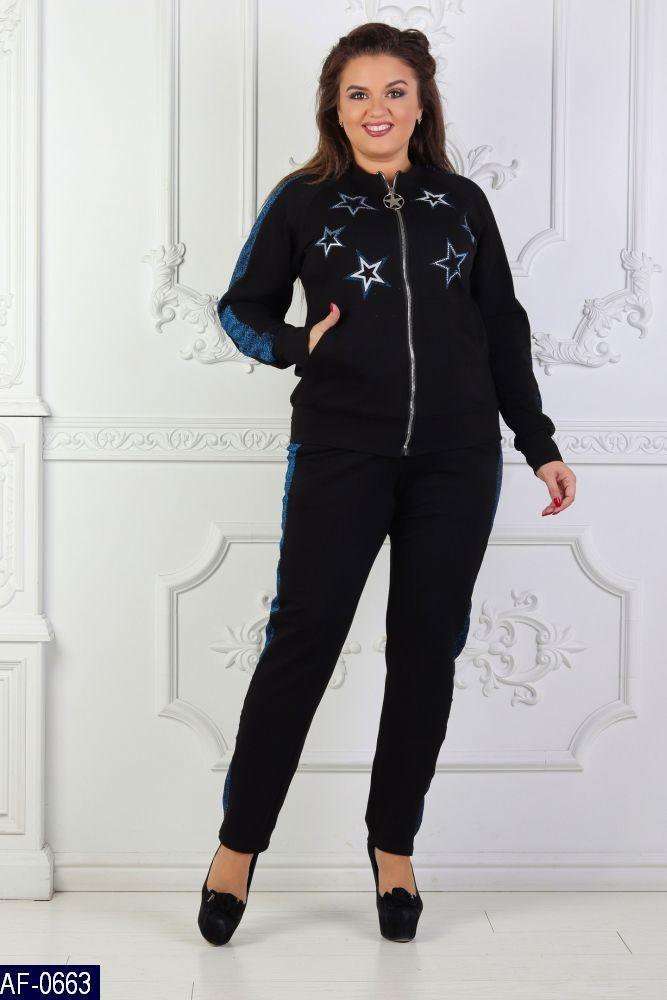 Спортивный костюм-двойка р. 50, 52, 54, 56