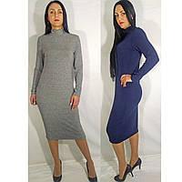e4dcd5b4612 Платье гольф в Украине. Сравнить цены