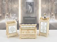 Комплект аксессуаров в ванную Irya Hera ekru молочный (3 предмета)