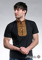 Літня чоловіча вишита футболка чорного кольору «Гладь (золотистий орнамент)», фото 1