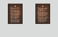 Изготовление картонных бирок (печать, разработка дизайна)