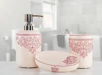 Комплект аксессуаров в ванную Irya Julian pembe розовый (3 предмета)