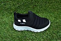 Детские кроссовки для мальчика черные Nike 26 -31, копия