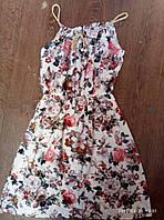 Женское платье сарафан лето. Норма 44-46 Прованс
