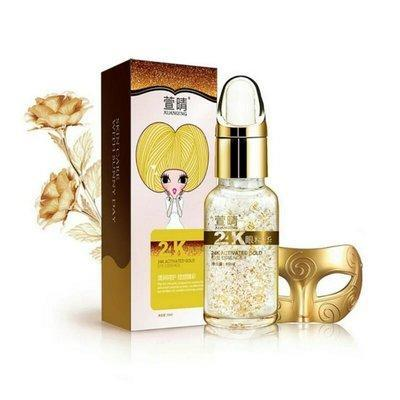 Сыворотка для век Xuanqing 24K Activated Gold Eye Essence