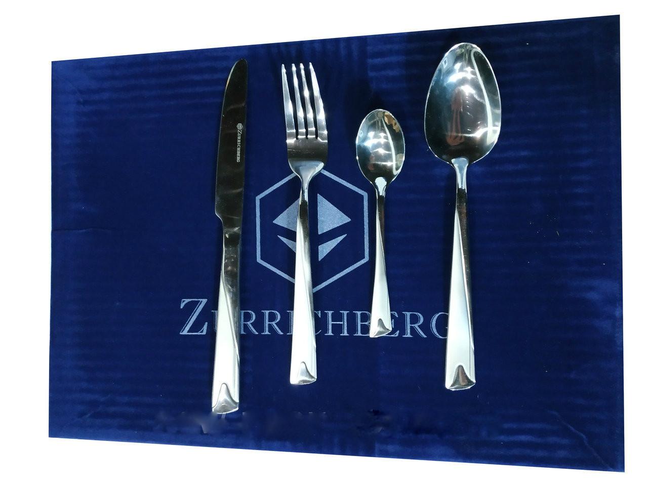 Набір столових приладів Zurrichberg ZBP 7055 якісний набір фраже відмінний подарунок