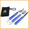 Набор туриста: вилка, нож, ложка с чехлом