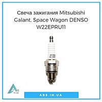 Свеча зажигания для Mitsubishi Galant, Space Wagon DENSO W22EPRU11